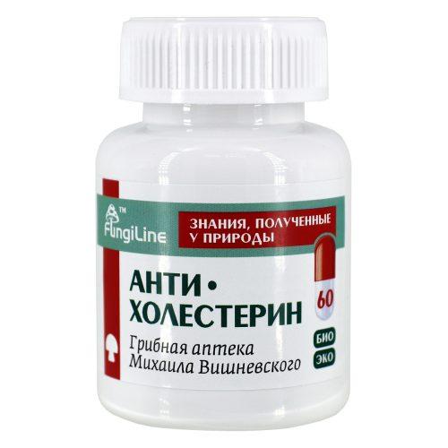 Антихолестерин, банка 60 капсул