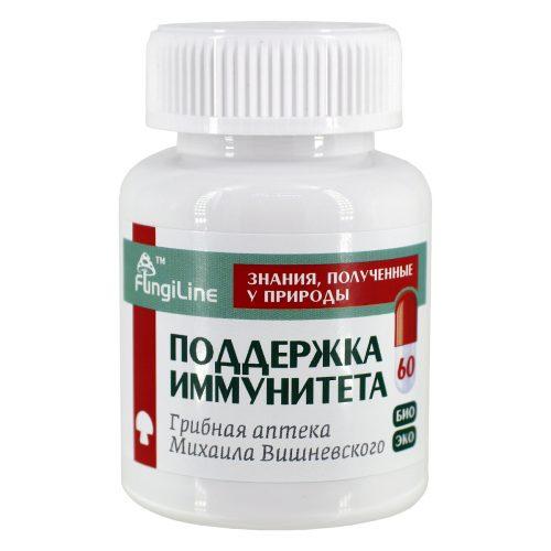 Поддержка иммунитета, банка 60 капсул