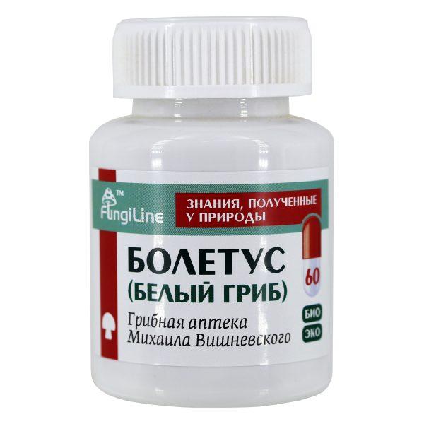 Болетус (белый гриб), банка 60 капсул